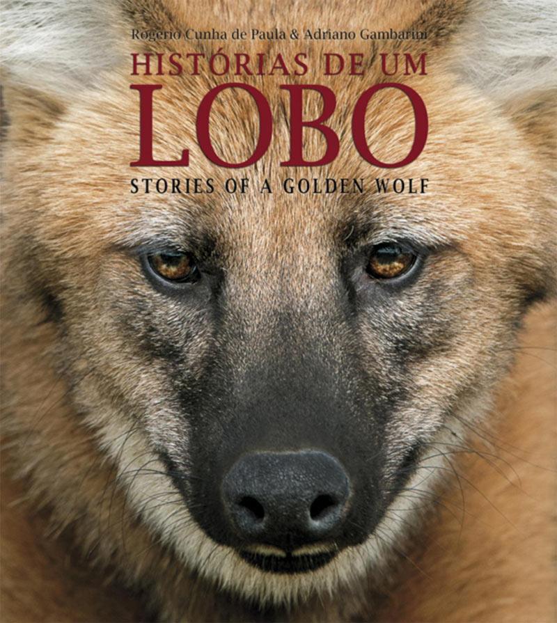 Seja Amig@ dos Lobos do Pardo – Últimos 10 dias!